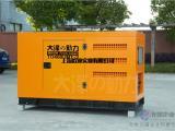 400A发电电焊两用机尺寸