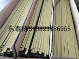 EVA密封长条 硅胶密封条 门窗密封条 橡胶密封条 定制厂家
