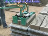 生产免烧砖码砖机