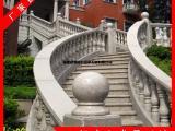 石雕罗马柱栏杆 大理石阳台护栏 别墅石栏杆图片