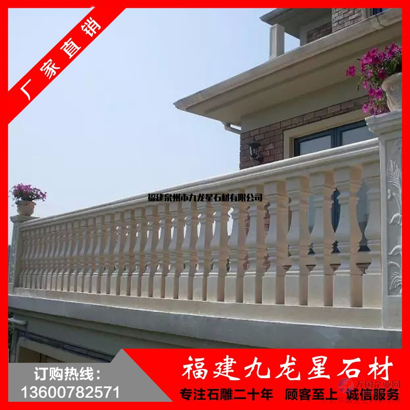 石材栏杆安装的具体施工步骤是: 步:拉线安装,在柱座面上弹出柱身边线,在柱座侧面弹出柱身中心线,安装时柱顶石上的十字线应与柱中线重合。 第二步:安装栏杆两边的扶手石柱,应将望柱榫头和地栿石的榫槽、榫窝清理干净,先在榫窝上抹一层水灰比为 0.5 素水泥砂浆,厚约 10mm,再将望柱对准中心线砌上,如 有竖向偏斜,可用铁片在灰缝边缘内垫平。