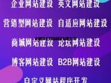 定州锦文网络科技有限公司软件定制开发