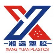 深圳市龙岗区湘远塑胶原料经营部的形象照片