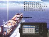 三荣AIS-70A A级船用自动识别系统