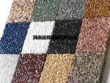 YB-2004  彩色透水混凝土专用胶结剂