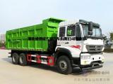 天然气垃圾车渣土垃圾车建筑垃圾车