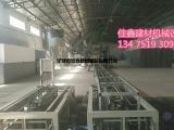FS一体板设备生产线FS现浇筑一体板设备制造厂家