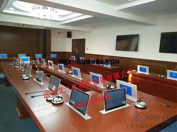 无纸化会议室设备超薄液晶屏双屏升降器