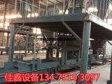 高产量FS免拆一体板设备厂家 外墙免拆一体板设备