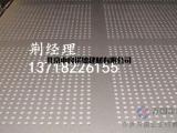 北京穿孔吸音水泥板,冲孔吸音水泥板