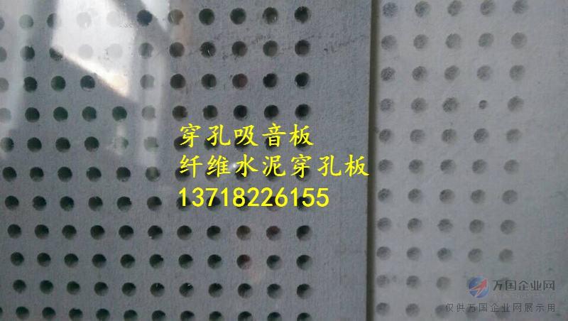 穿孔吸音板 (4)
