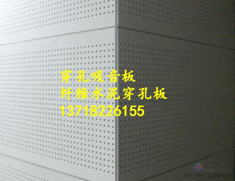 穿孔吸音板 (5)