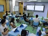 多媒体智慧教室_智慧教室教学