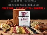 159素食全餐粉oem代加工  代餐粉生产厂