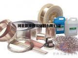 铜管焊接专用含银银焊环 换热器专用5%银焊环
