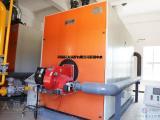 采暖用1吨、2吨、4吨真空热水锅炉
