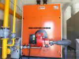 2吨、3吨、4吨真空热水锅炉厂家
