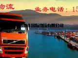 上海至全国专线 上海至全国长途运输 上海物流