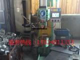 汽车零部件中频点焊机、汽车配件中频点焊机