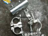 邯郸瑞涛紧固件 建筑用锻造英式十字扣件 转向扣件 对接扣件