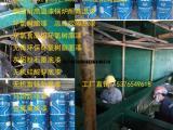 济宁销售火爆的环氧富锌底漆环氧云铁中间漆中涂漆厂家直接发货
