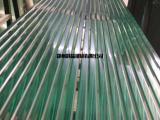 超长超大15mm+15A+15mmlow-e中空玻璃