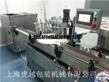 上海全自动眼药水理瓶灌装轧盖机