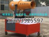 除尘喷雾机雾炮机生产厂家,60型固定式可移动式除尘喷雾机