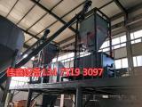 佳鑫平模FS免拆一体板机械设备多功能一体机
