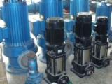 亮马桥更换电机线圈,水泵轴承,水泵电机维修保养