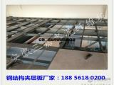 上海加厚水泥纤维板复式楼层板厂家!