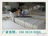 杭州2公分水泥纤维板LOFT楼层板厂家!