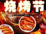 2018中国烧烤用具展