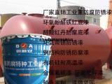 厂家批发食品级环氧树脂防腐漆质量怎么样价格贵吗