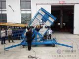 双桅柱铝合金液压升降平台厂家