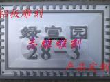 南京铝板雕刻金属加工金属屏风雕刻壁画加工