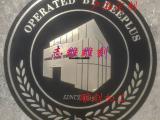 南京金属浮雕屏风仿古铜浮雕壁画金属字体