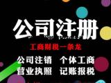 注册公司;深圳公司注册;免费注册公司;香港公司注册