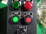 供应FZC-S-A2B1D2G三防操作柱