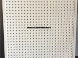 吸音板每平米多少钱_穿孔吸音板价格表