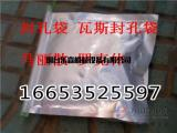 瓦斯封孔袋价格,瓦斯封孔袋生产厂家