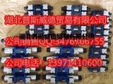 原装现货力士乐2FRM10-3X/50LB