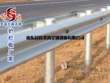 喷塑护栏板生产厂家专业公路防撞设施配件