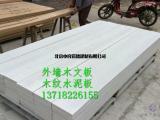 轻质木纹水泥板,高强木纹纤维水泥板