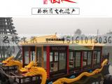 电动画舫船厂家出售10米豪华画舫游玩船电动玻璃钢船