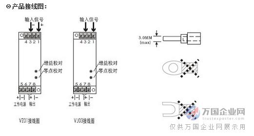 KCE-I单相接线图