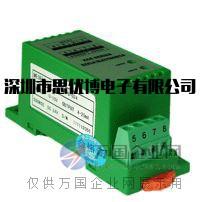 ST/KCE-IJ03-A6-4-D24电流隔离变送器