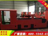 龙津镇矿用电机车厂家