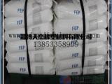 聚全氟乙丙烯树脂制品加工时的热稳定性能