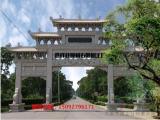 宗教庙宇山门,寺庙石牌坊制作报价。